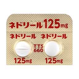 爪水虫・爪白癬の飲み薬「ネドリール錠」の効果。副作用は?